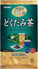 ORIHIRO Dokudami Houttuynia cordata Roasted Tea 3g X 60 packs JAPAN F/S