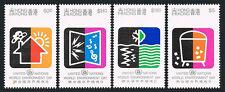 Hong Kong 570-573, MNH. World Environment Day. Air, Noise, Water, Land, 1990