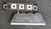 CCCP Thyristor MTT2-63-10-4 gebraucht