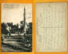 GREECE V.OLD POSTCARD -USED 1918 -SALONICA-MOSQUE OF THE CITADE VILLAGE