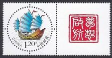 CHINA 2014 S34 Dream Sail 梦想起航 Personalized stamp MNH