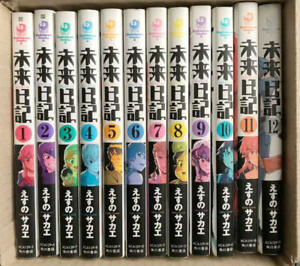 Future Diary vol.1-12 Full Set Manga Comics Complete Sakae Esuno Mirai Nikki