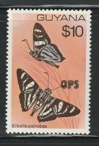 Guyana   1982   Sc # O15($10)   Butterflies   MNH   (56013)