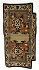 A rare Chinese Ningxia Saddle Cover Rug, produced for Tibetan around 1850/70