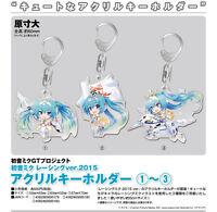 Kamisama Kiss Jirou Suirou Tomoe Yako Deka Big Key Chain Holder Contents Seed