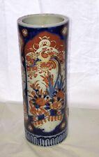 """Cylinder Vase Japanese Imari Porcelain Birds and Flowers. Late 19th century. 12"""""""