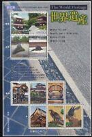Japan 2002 postfrisch MiNr. 3306-3315 UNESCO-Welterbe  Pavillons und Tempel