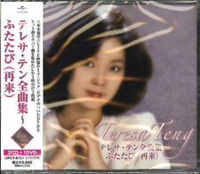TERESA TENG-ZENKYOKU SHU FUTATABI-JAPAN 2 CD DVD H75
