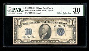DBR 1934-C $10 Silver STAR Fr. 1704* PMG 30 Serial *01712421A