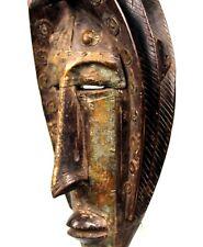 Art African Arts Tribal - Mask Dogon - Wood & Plates metal - 37 Cm
