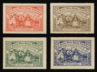 1935, NEW JERSEY STATE STAMP EXHIBITION POSTER STAMPS - SET OF 4