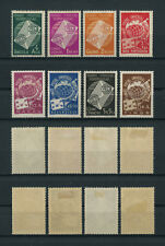 Macao Macau Angola Mozambique Timor OMNIBUS set 1949 UPU MH, FVF