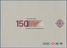 HONGKONG / HONG KONG  150 Dollars 2015 HSBC (in Folder)  UNC  P. NEW