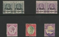 CEYLON 1926-27 SELECTION TO 5 RUPEES MTD MINT + USED CV£38