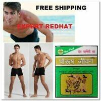 Paurush Jiwan Jeevan HERBAL EDH Makes healthy, Energetic 60 capsules herbal