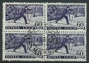 Russia 1940 Sc# 787 Skier Army Norma GTO block 4 NH CTO