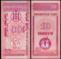 MONGOLIA 10 Mongo, 1993, P-49, Archers, UNC World Currency