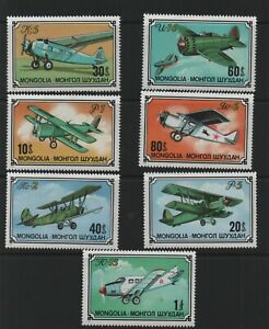 Thematic stamps MONGOLIA 1976 AIRCRAFT 1014/20 mint