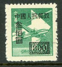 China 1950 Prc Definitives Sys $300 Plane Scott #26a Per 12½ Mnh Y397