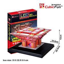 New LED Light China Pavilion 3D Model Paper Jigsaw Puzzle 126 Pieces L506H