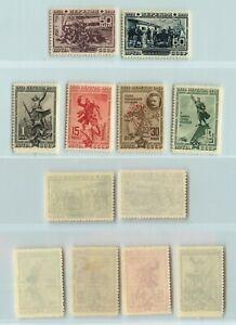 Russia USSR 1940 SC 811a-816a MNH. g295