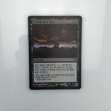 Drown In Sorrow NM FOIL Korean MTG Magic FREE SHIPPING