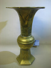Vintage antique handmade brass vase