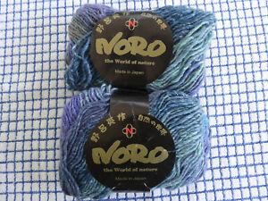 Noro Silk Garden - 2 X 50g - Blues/Purples mix (#373)