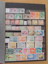 MALDIVE ISLANDS good coll. 156 stamps all diff. +1 souv.set - 6 scans # Lot 4561