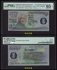 Indonesia 50000 Rupiah, (1993), Commemorative, Polymer, PMG65 ( Perfect OVD )