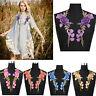 2pcs Fleur Broderie Vêtements Couture Robe Applique Artisanats