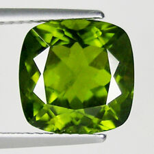 ULTRA RARE OLIVE GREEN * 4.64 ct  NATURAL IDOCRASE - SQUARE CUSHION # 2522
