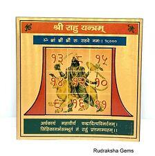 Sri Shri Rahu Yantram North Node Of The Moon Yantra Set The Path Of True Riches