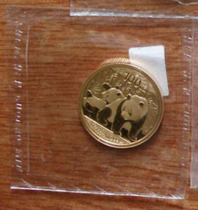 2010 China 1/4oz panda gold coin G100Y mint sealed