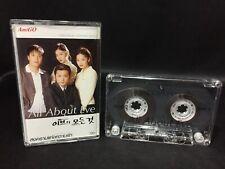 All About Eve Original Soundtrack Korean Drama Series 이브의 모든것 Cassette Tape 카세트