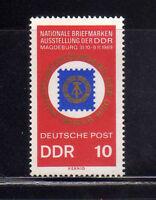 ALEMANIA RDA/GERMANY EAST WEST GDR 1969 MNH SC.1115 DDR Philatelic