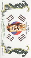 2010 Topps Allen & Ginter Mini National Animals #47 Tiger/South Korea