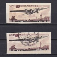 USSR 1937, Sc# C75, Stamps from sheet of 4, Airplanes, Air post, MH/Used