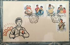 PRC 1965 S71 Women on Industrial Front FDC.