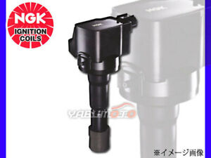 NGK ignition coil Acty HA8 HA9 2009y.12~2019y.2 ignition coil