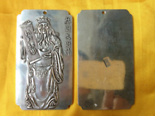 Collectibles Old Chinese Money God tibet Silver Bullion thanka amulet tibetan