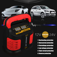 12V-24V Auto Plus Adjust LCD Battery Charger Car Jump Starter Booster 350W 14A