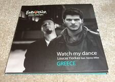 Eurovision 2011 Greece Loucas Yiorkas ft. Stereo Mike Watch My Dance presskit CD