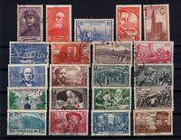 K139675/ FRANCE – YEARS 1938 - 1941 USED SEMI MODERN LOT – CV 135 $
