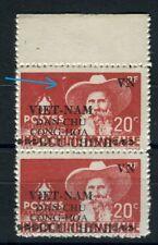 """Viêt Nam - Variété """" drapeau """" au chapeau tenant à normal, Neufs sans gomme émis"""
