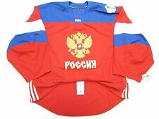 RUSSIA RED 2016 WORLD CUP OF HOCKEY TEAM ISSUED ADIDAS JERSEY GOALIE CUT 58