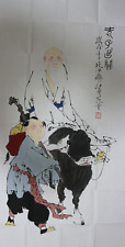 RARE LARGE Chinese 100%  Handed Painting By Fan Zeng 范增 818QAZ3
