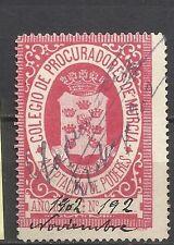 2121-SELLO FISCAL 1 PT COLEGIO PROCURADORES MURCIA 1870