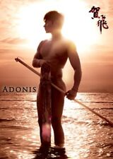 UTOPIA ADONIS     Movie Picture Book by Scud Hong Kong