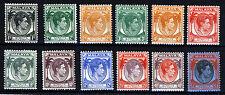 STRAITS SETTLEMENTS King George VI 1937-41 Definitive Part Set SG 278 - 294 MINT
